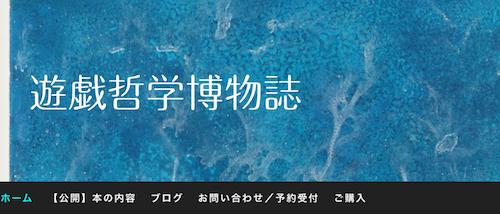 スクリーンショット 2016-05-05 12.37.18.png