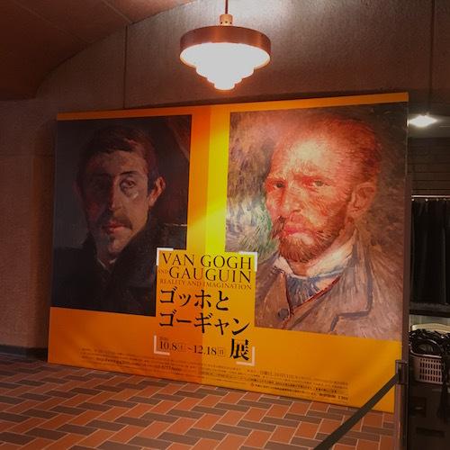 tokyomuseum.JPG